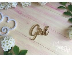 GIRL AD-15