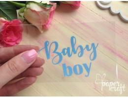 Baby boy TPG-001