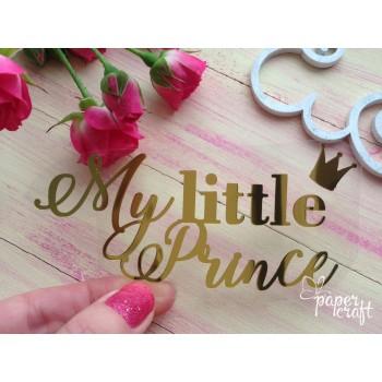 My little prince TPZ-001