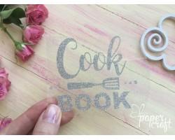 Cook book TPS-027