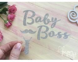 Baby boss TPS-024
