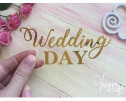 Wedding day TPZ-028