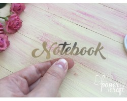 Notebook   TPSM-023