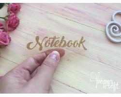 Notebook TP-035