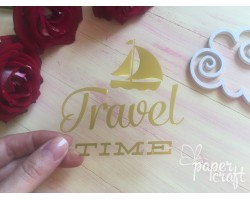 TRAVEL TIME TPZ-037
