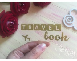 TRAVEL BOOK TPZ-038