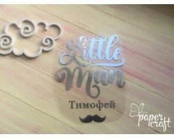 Little man   TPSM-024
